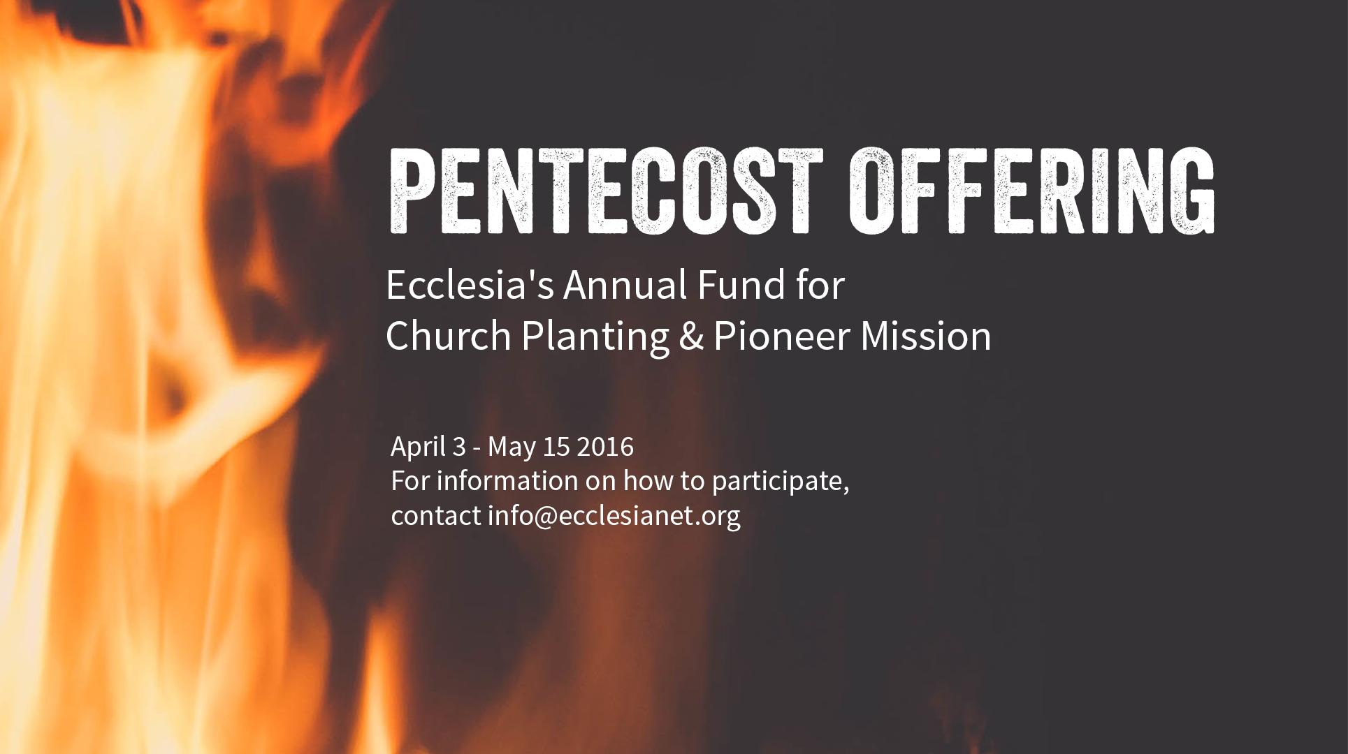 Pentecost_Screen